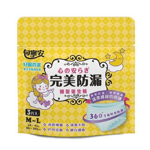 包寧安 褲型衛生棉(3片/包)[大買家]