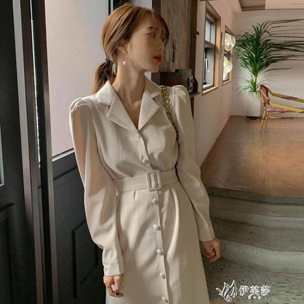 長袖洋裝 秋裝洋裝2020年新款韓國收腰西裝領顯瘦氣質長袖魚尾長 【快速出貨】