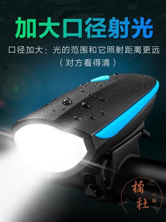 自行車燈前燈夜騎充電單車燈騎行裝備配件♠極有家♠