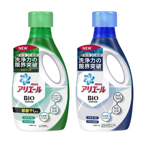 日本 P&G Ariel 超濃縮清新除臭洗衣精 750g 洗衣精 抗菌 除臭 漂白 清潔 洗衣