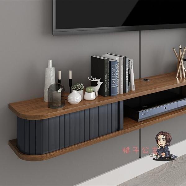 壁掛電視櫃 簡約現代實木壁掛電視櫃小戶型懸掛機頂盒置物架臥室裝飾隔板T