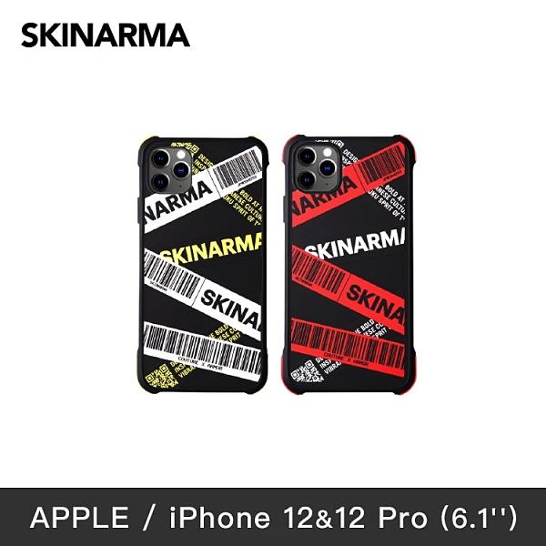 【實體店面】Skinarma日本潮牌 iPhone 12 / 12 Pro (6.1吋) Kakudo 交叉斜紋防摔手機殼