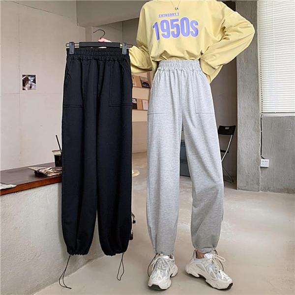 促銷特價 大碼女裝闊腿褲女春秋新款胖mm寬松顯瘦束腳運動哈倫褲ins潮