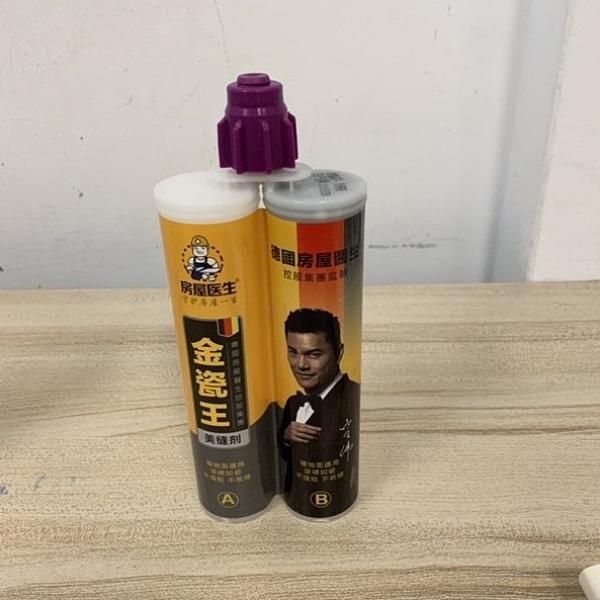 金瓷王美縫劑瓷磚地磚專用美縫膠防水防黴勾填縫劑(777-6717)
