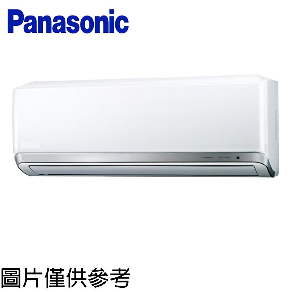 回函送【Panasonic國際】11-13坪變頻冷專分離冷氣CU-PX90FCA2/CS-PX90FA2【三井3C】