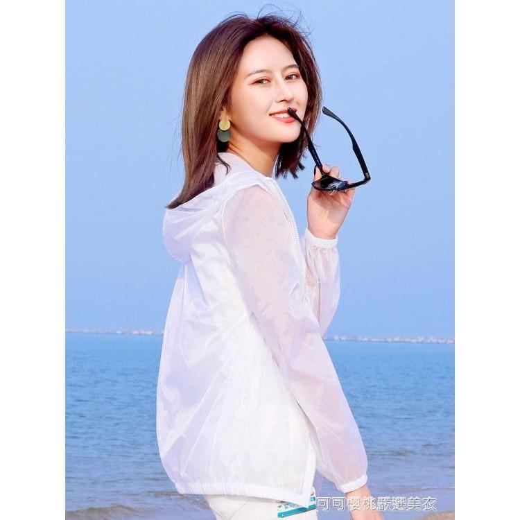 防曬衫 白防曬衣女長袖夏韓版百搭寬鬆防紫外線透氣薄2020新款外套防曬衫