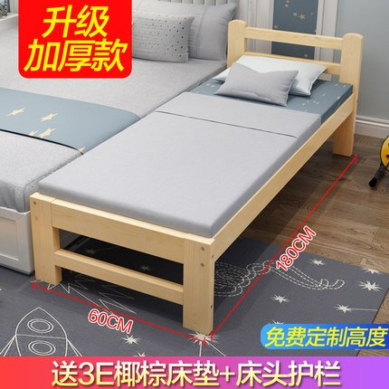兒童床 拼接床加寬床邊定製實木兒童床帶圍欄經濟型單人小床兒童拼接大床T