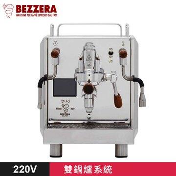 金時代書香咖啡 BEZZERA R Duo MN 雙鍋半自動咖啡機 - 手控版 220V  HG1055