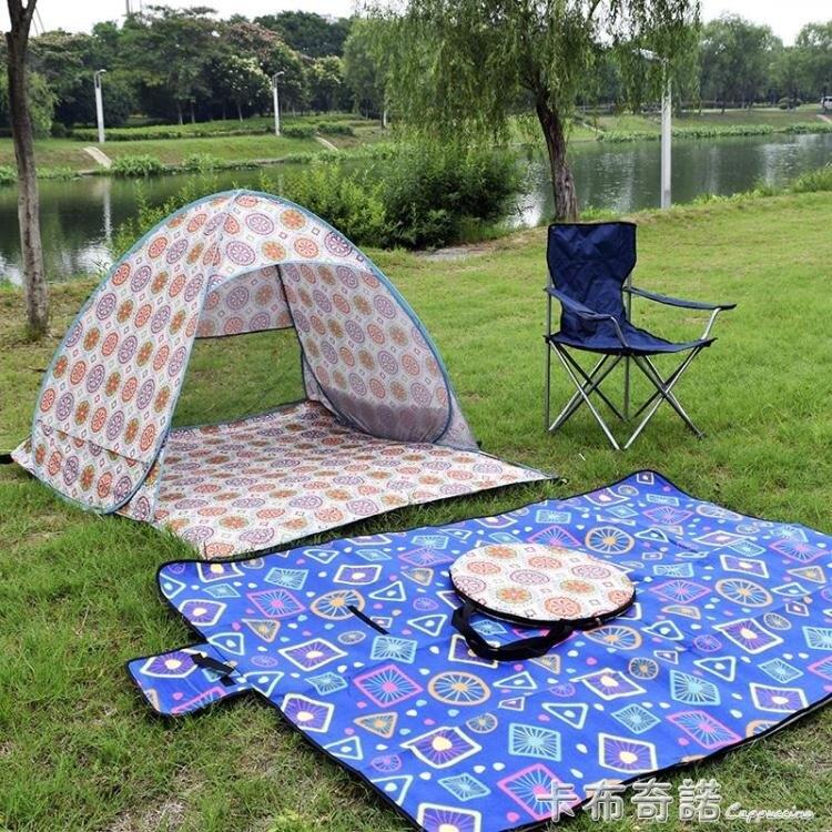 快開帳篷戶外2人全自動雙人家庭家用超輕帳沙灘兒童釣魚野外