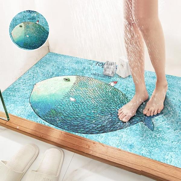 浴室防滑墊廁所衛生間沐浴地墊淋浴房洗澡防摔防水隔水腳墊子家用
