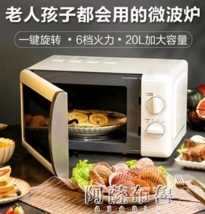 微波爐 海爾微波爐家用智慧小型機械式迷你多功能烤箱轉盤正品特價旗艦店   快速出貨