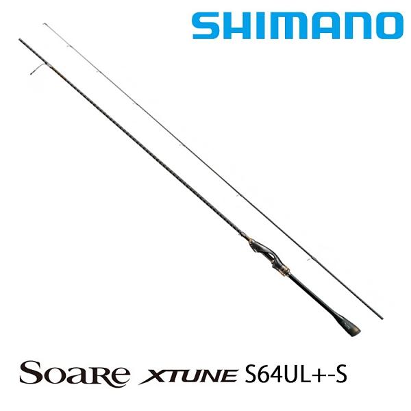 漁拓釣具 SHIMANO 20 SOARE XTUNE S64UL+-S [根魚竿]