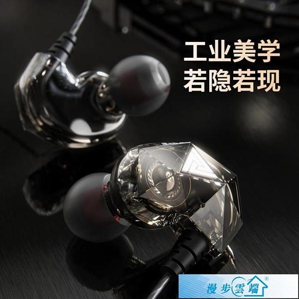 有線耳機 電競游戲耳機吃雞聽聲辯位7.1專用黑鯊和平精英有線入耳式 漫步雲端