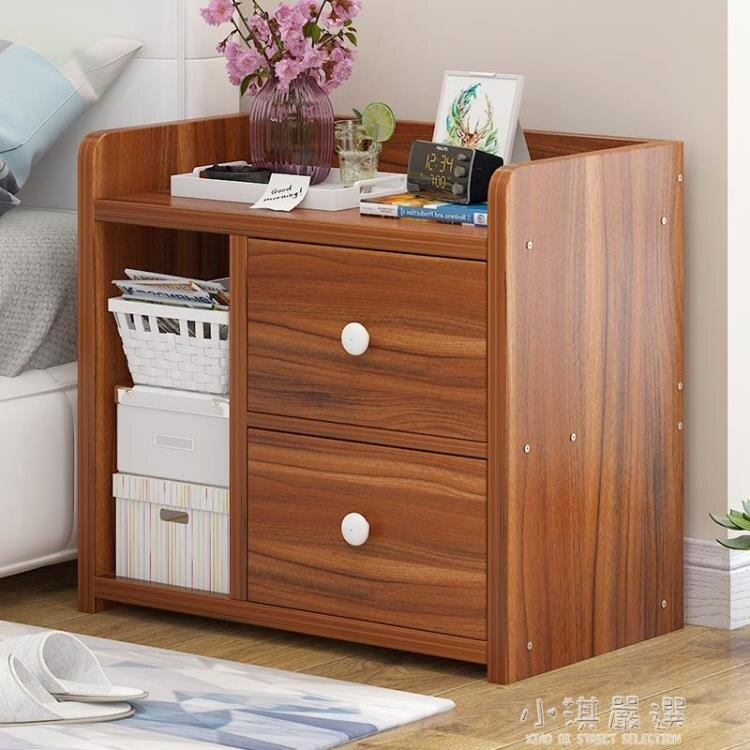 【限時下殺!85折!】床頭櫃置物架簡約現代床頭櫃子儲物臥室北歐床邊小櫃子簡易床邊櫃