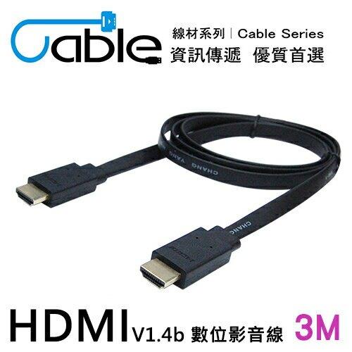 Cable 薄型高清 HDMI V1.4b 數位影音線 3M HS-HDMI030【三井3C】