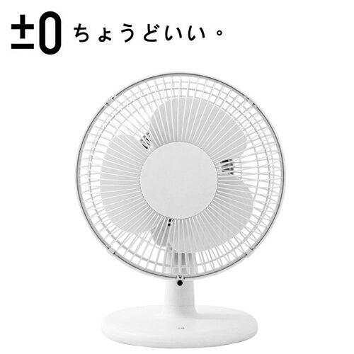 日本0 正負零|桌上型電風扇 XQS-A220 白色【三井3C】