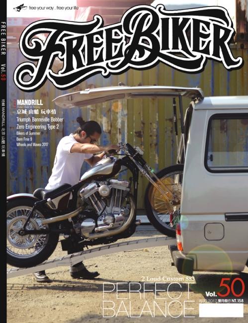 超低價!! FREE BIKER - VOL.50