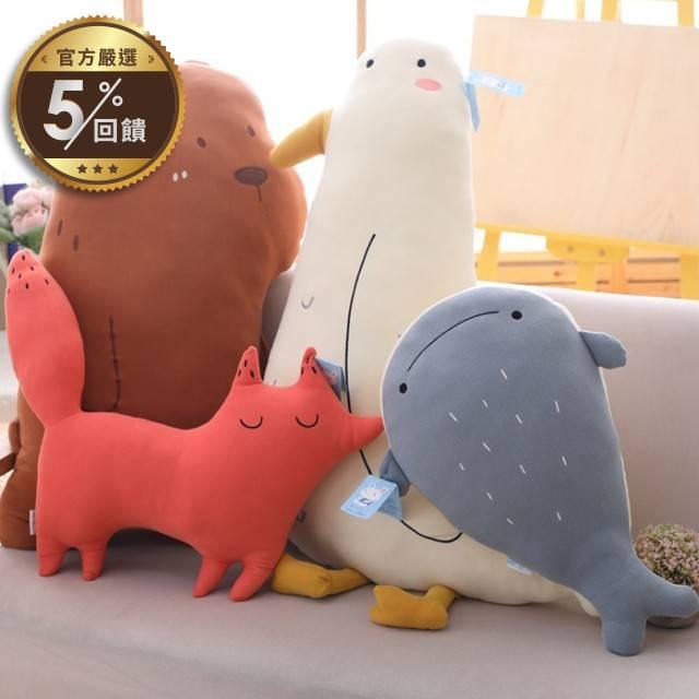 可愛療癒 動物好朋友抱枕(多款角色可選) 【LINE 官方嚴選】