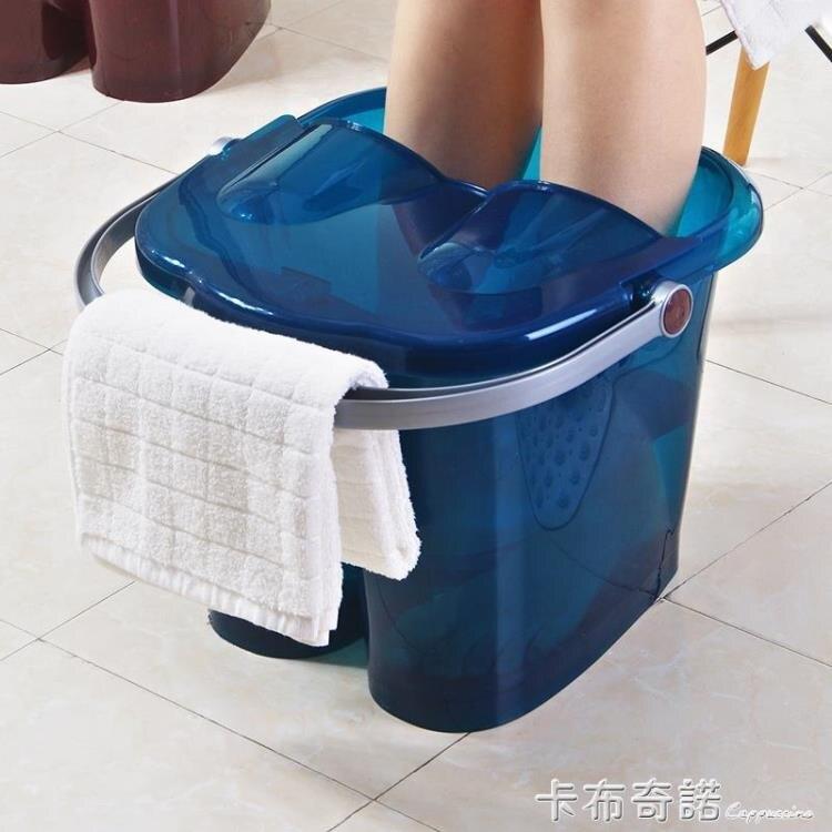 家用塑料足浴桶 北歐風足浴盆加厚加高洗腳盆泡腳盆 帶按摩洗腳桶 雙十一全館免運