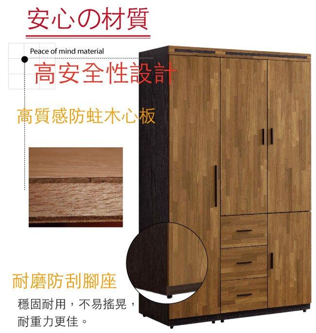 【綠家居】琳娜 現代4尺雙色開門衣櫃/收納櫃組合(穿衣鏡+三抽屜+吊衣桿)