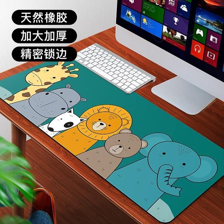 超大滑鼠墊游戲電競護腕可愛女生卡通快捷鍵電腦鍵盤寫字臺辦公廣告定制定做學生書桌桌面墊子