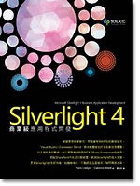 二手書博民逛書店 《Silverlight 4商業級應用程式開發》 R2Y ISBN:9866348725│FrankLaVig