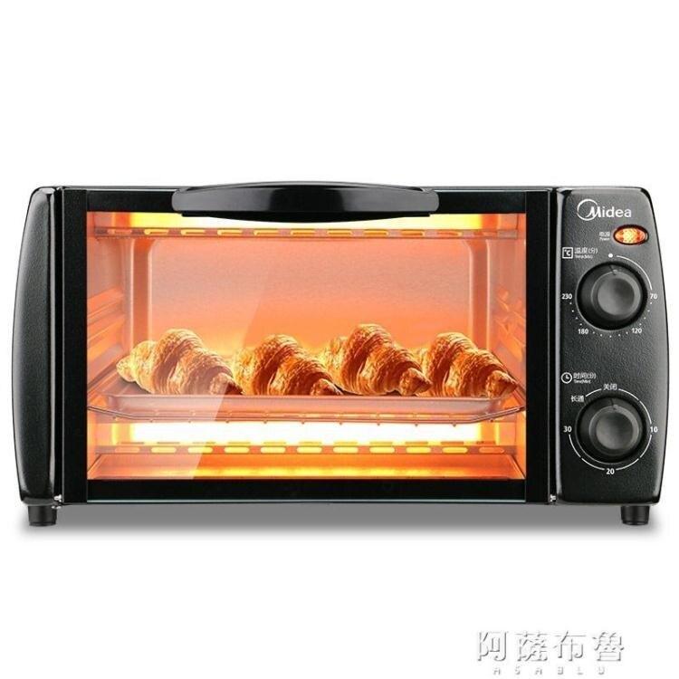 烤箱 Midea/美的 T1L101B多功能電烤箱家用烘焙小烤箱烘干迷你干果機 【快速出貨】