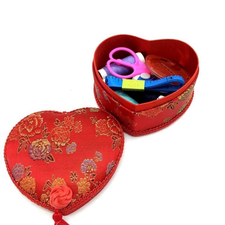 【快速出貨】結婚針線盒套裝新娘嫁妝陪嫁紅色心形針線包女方高檔創意婚慶用品  七色堇 元旦 交換禮物