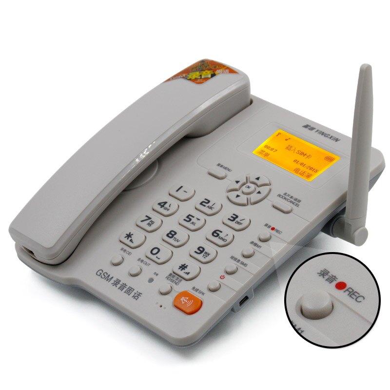 盈信III3型無線插卡電話機座機 移動聯  雙11狂歡