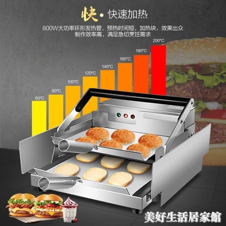 【快速出貨】艾朗漢堡機商用全自動雙層漢堡爐烤包機小型電熱烘包機漢堡店設備220V 七色堇 新年春節  送禮