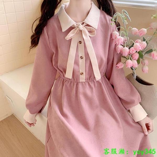 中大尺碼連身裙 日系連身裙女超仙2020秋季新款甜美顯瘦系帶裙子中長款長袖桔梗裙