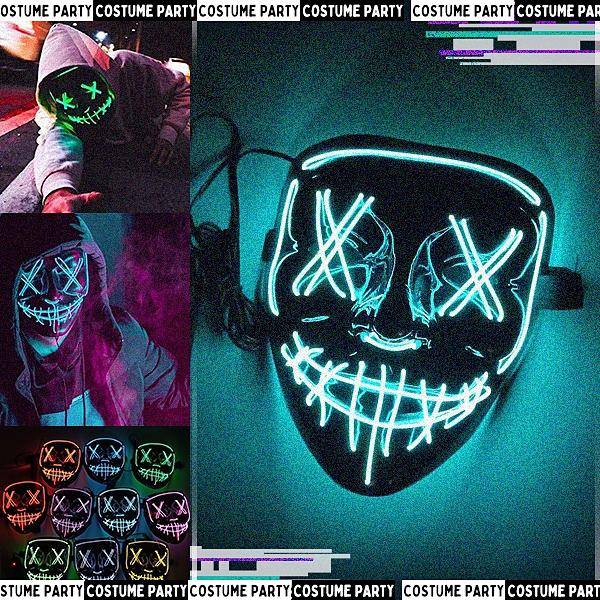 SISI【G20011】三段式閃爍骷髏頭鬼臉發光面具恐怖驚悚變裝派對萬聖節搞怪道具LEDV派對酒吧