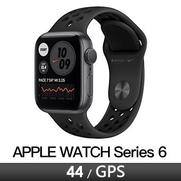Apple Watch S6 Nike+ GPS 44/灰鋁/黑底黑洞運動錶帶(MG173TA/A)