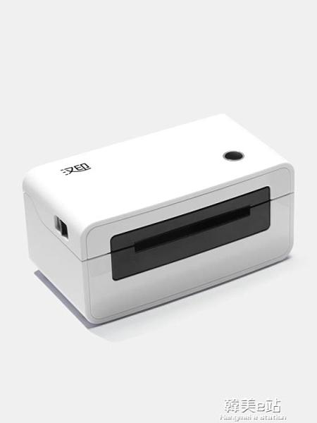 HPRT漢印N41藍芽電子面單快遞單打印機熱敏條碼不干膠標簽打印機E郵寶菜鳥ATF 韓美e站