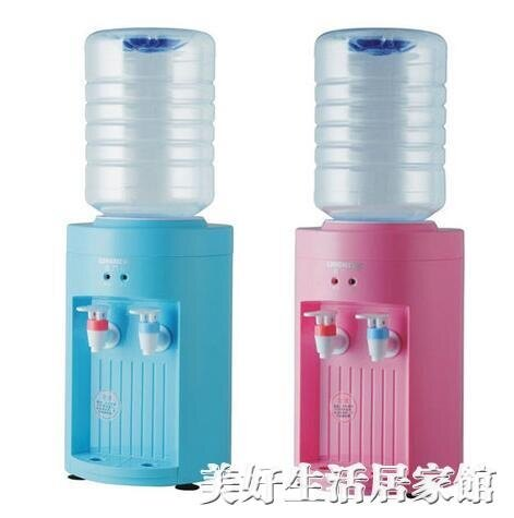 【快速出貨】迷你飲水機台式冷熱飲水機迷你型小型可加熱飲水機送桶家用礦泉水220V 七色堇 新年春節送禮