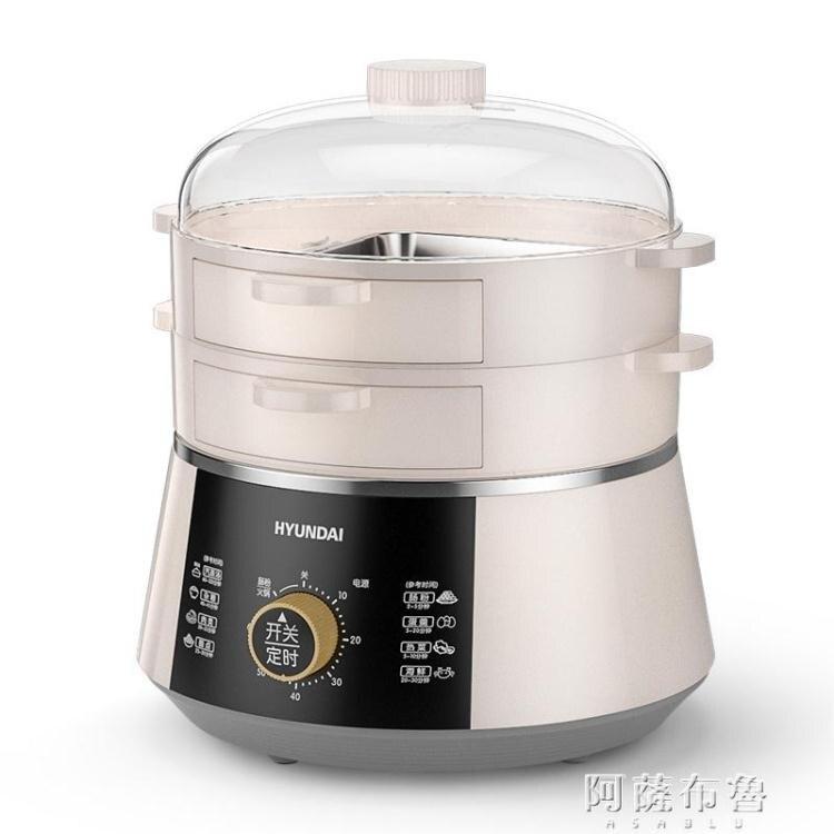 腸粉機 韓國現代腸粉機家用小型迷你多功能電蒸鍋廣東腸粉蒸機抽屜式早餐 【快速出貨】