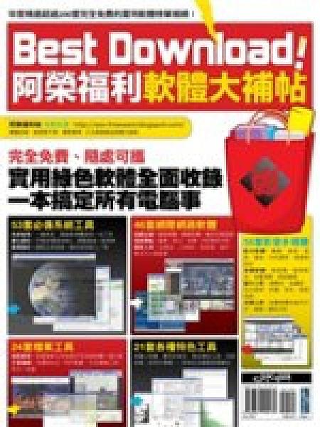 二手書博民逛書店 《Best Download!阿榮福利軟體大補帖》 R2Y ISBN:9861992170│阿榮