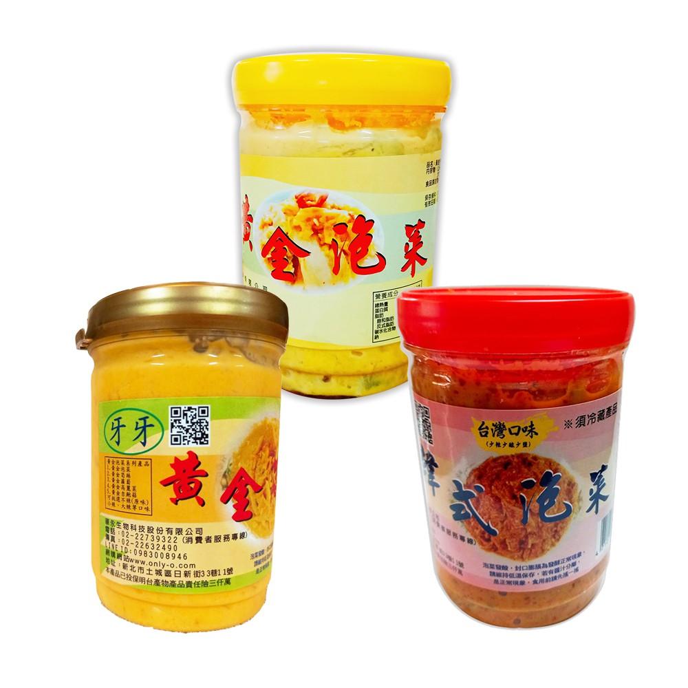 【牙牙】黃金泡菜/黃金筍絲/台灣口味韓式泡菜600g 任選6罐(含豐富乳酸菌 )