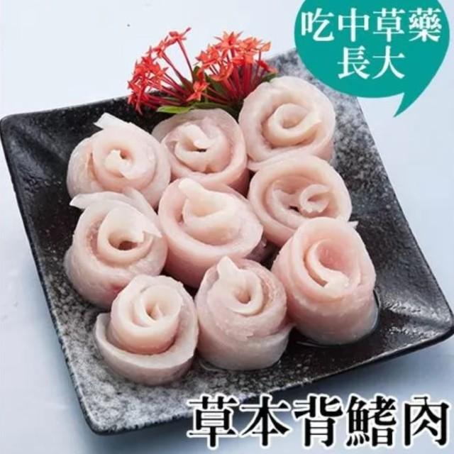 【台江漁人】草本虱目魚背鰭肉(5兩/包)