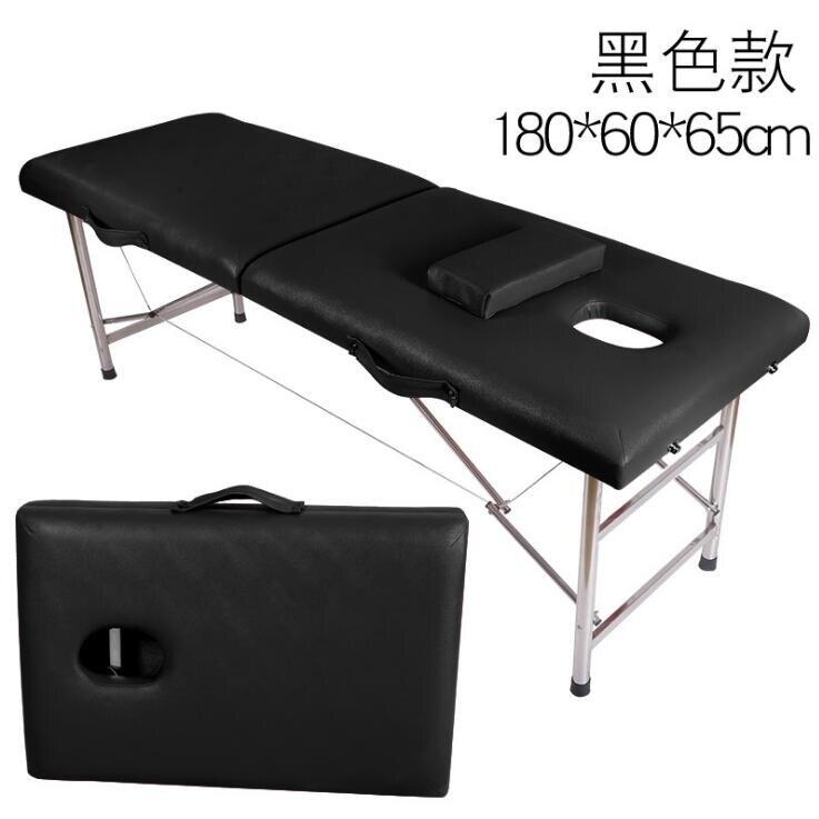 推拿床/美容床/護膚床折迭床完全免安裝加厚板材耐磨皮革安全穩固