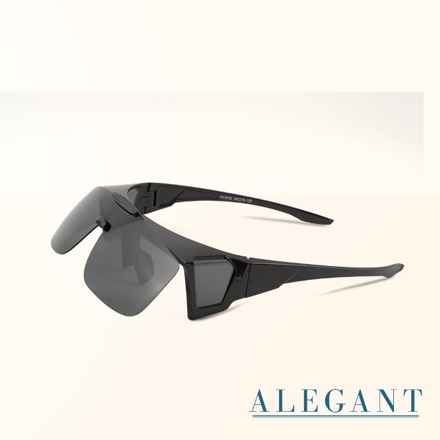 【ALEGANT】多功能可掀繁星咖偏光墨鏡/MIT/掀蓋式/外掛式/上掀/全罩式/車用UV400太陽眼鏡/戶外休閒套鏡