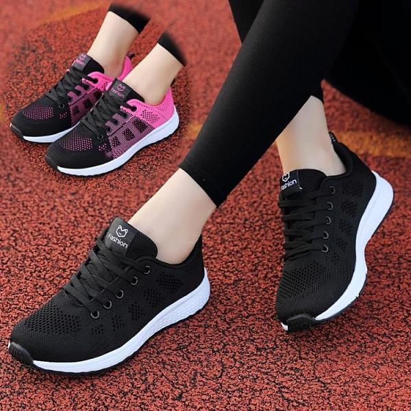 布鞋女中老年防滑旅遊秋冬季黑色休閒媽媽軟底運動加絨棉鞋 潮流衣舍