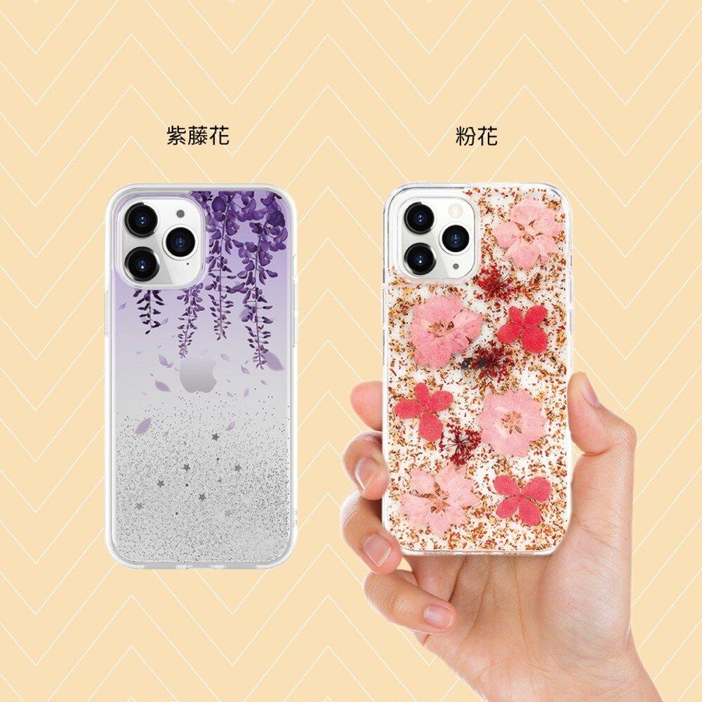 公司貨SwitchEasy Flash iPhone 12 全尺寸 真花 手機殼 粉/紫/貝殼/小馬 i12 防摔保護殼