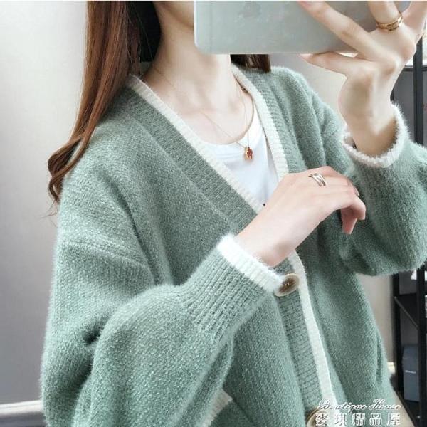 針織外套 慵懶風毛衣外套女2020年秋裝新款V領韓版寬鬆外穿雪尼爾針織開衫 新年特惠
