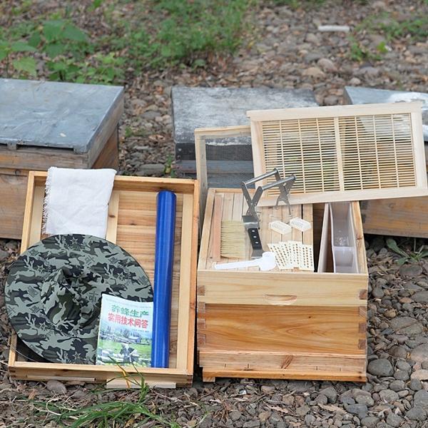 養蜂箱 蜜蜂蜂箱中蜂全套煮蠟杉木巢框巢礎養蜂書新手專用組裝好的密峰箱