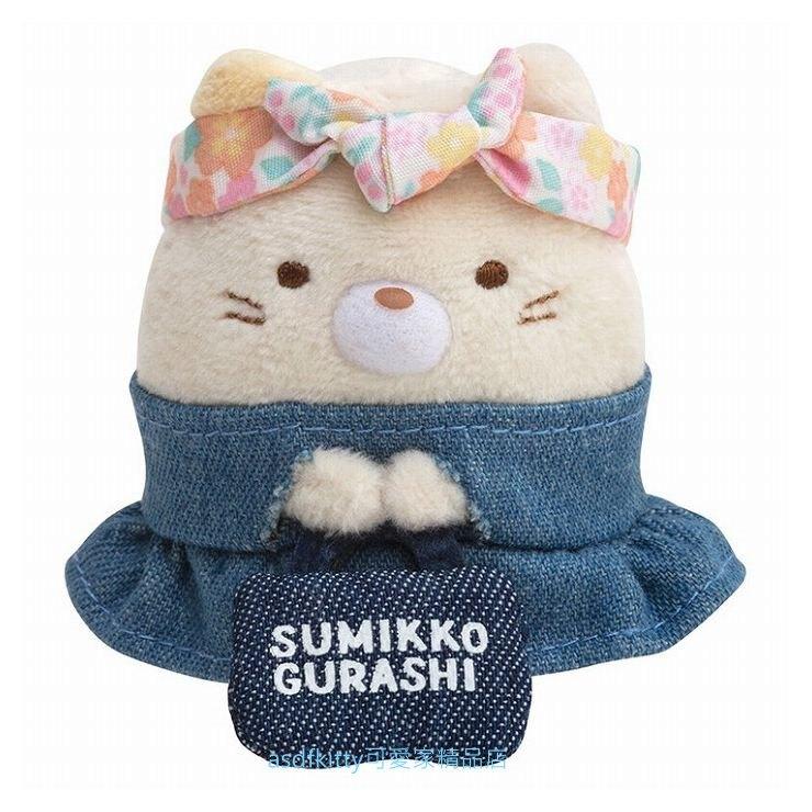 asdfkitty*日本san-x角落生物牛仔裙貓咪造型絨毛玩偶/絨布小娃娃-日本正版商品