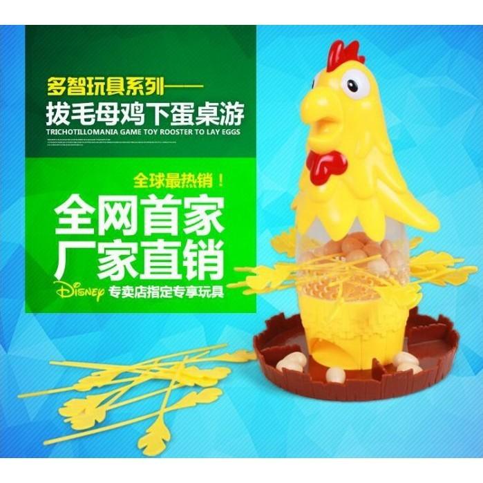 親子互動 兒童益智玩具 禮物 抽籤遊戲 桌面遊戲 公雞拔毛 掉落雞蛋cf123065
