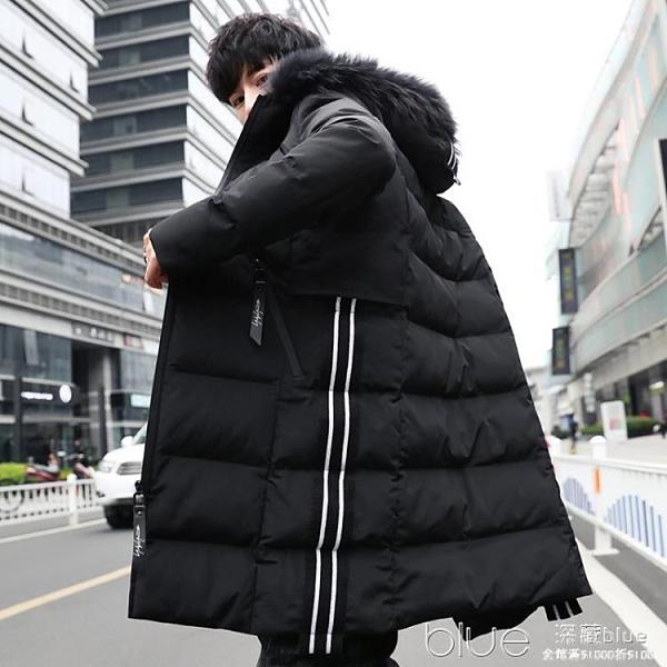 現貨 男士冬季外套潮流大衣棉襖年風羽絨棉服中長款棉衣男【2021新春特惠】