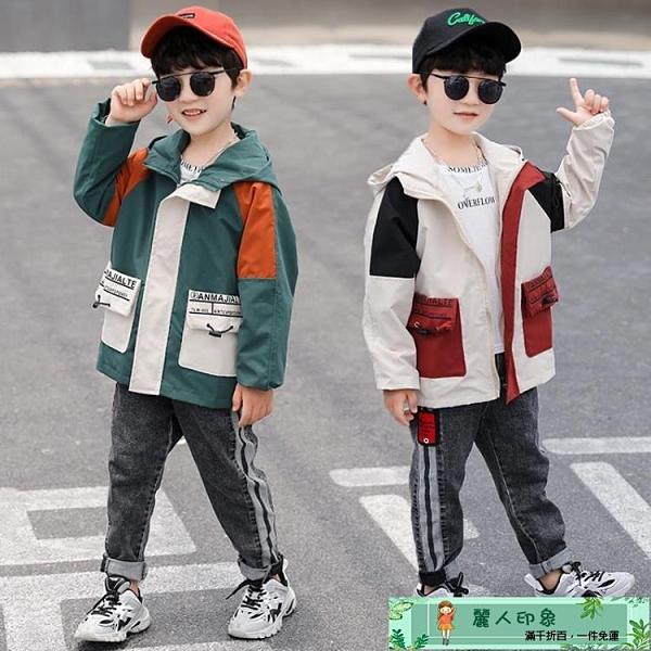 兒童外套 童裝男童春秋新款兒童中大童韓版男孩風衣夾克秋季洋氣外套潮 麗人印象 免運