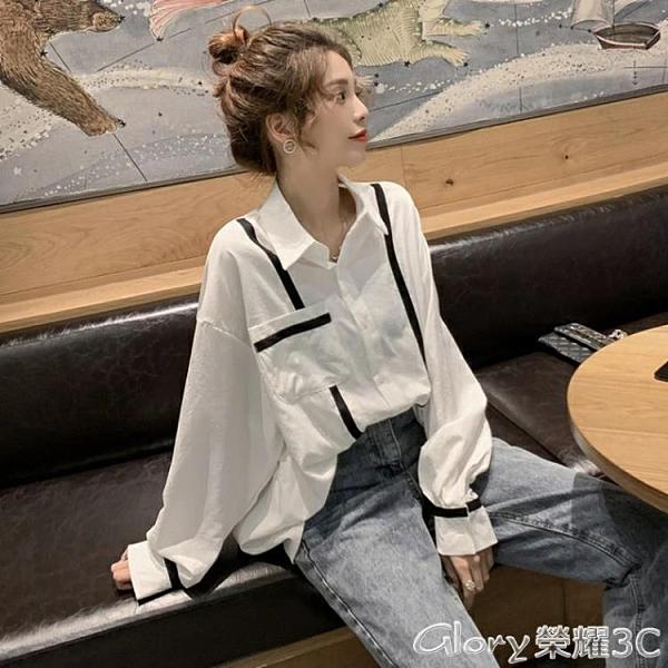 長袖襯衫 秋季上衣女長袖2021新款外穿氣質寬鬆百搭設計感小眾雪紡襯衫輕熟 榮耀